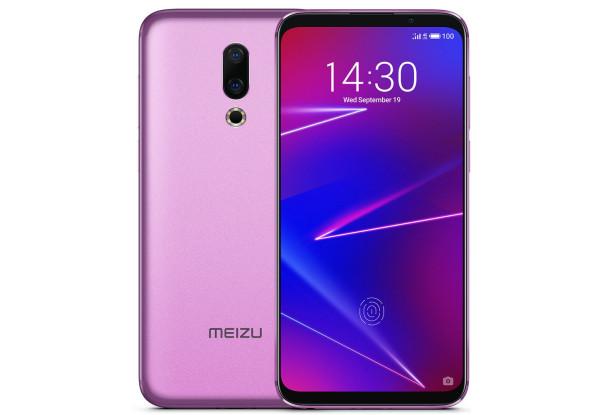 Meizu 16 M872H 6/64Gb purple Global Version