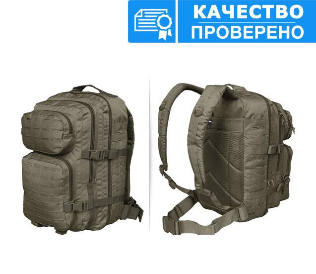 Штурмовой (тактический) рюкзак ASSAULT LASER CUT Mil-Tec by Sturm 36 л. (14002701)