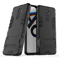 Чехол Hybrid case для Realme X2 Pro бампер с подставкой черный