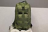 Тактический (городской) рюкзак Oxford 600D с системой M.O.L.L.E olive (ta25), фото 2