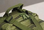 Тактический (городской) рюкзак Oxford 600D с системой M.O.L.L.E olive (ta25), фото 7