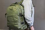 Тактический (военный) рюкзак Raid с системой M.O.L.L.E Olive (601 олива), фото 8