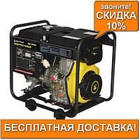 Генератор дизель КДГ505EК +БЕСПЛАТНАЯ АДРЕСНАЯ ДОСТАВКА! Кентавр (5.5 кВт, 9 ч непрерывной работы)