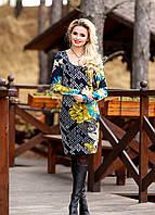 Эксклюзивные платья Осень