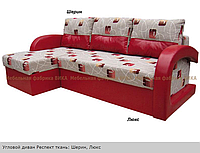 "Угловой диван ""Респект"" еврокнижка, аллигатор, фото 1"