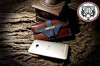Кожаный чехол под телефон ручной работы (на заказ под Ваш телефон)