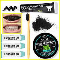 Набор -Зубной порошок для отбеливания зубов кокосовым углем и кокосовое масло, бамбуковая щетка и зубная паста