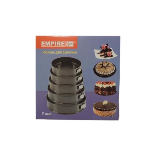 Набор круглых форм для выпечки из 5шт Empire 9846