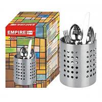 Набор столовых приборов в подставке EMPIRE EM-8800