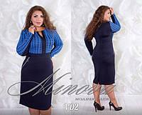 Платье э232, фото 1