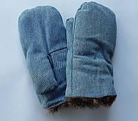 Рукавицы джинсовые зимние на меху (упаковка 5 пар)