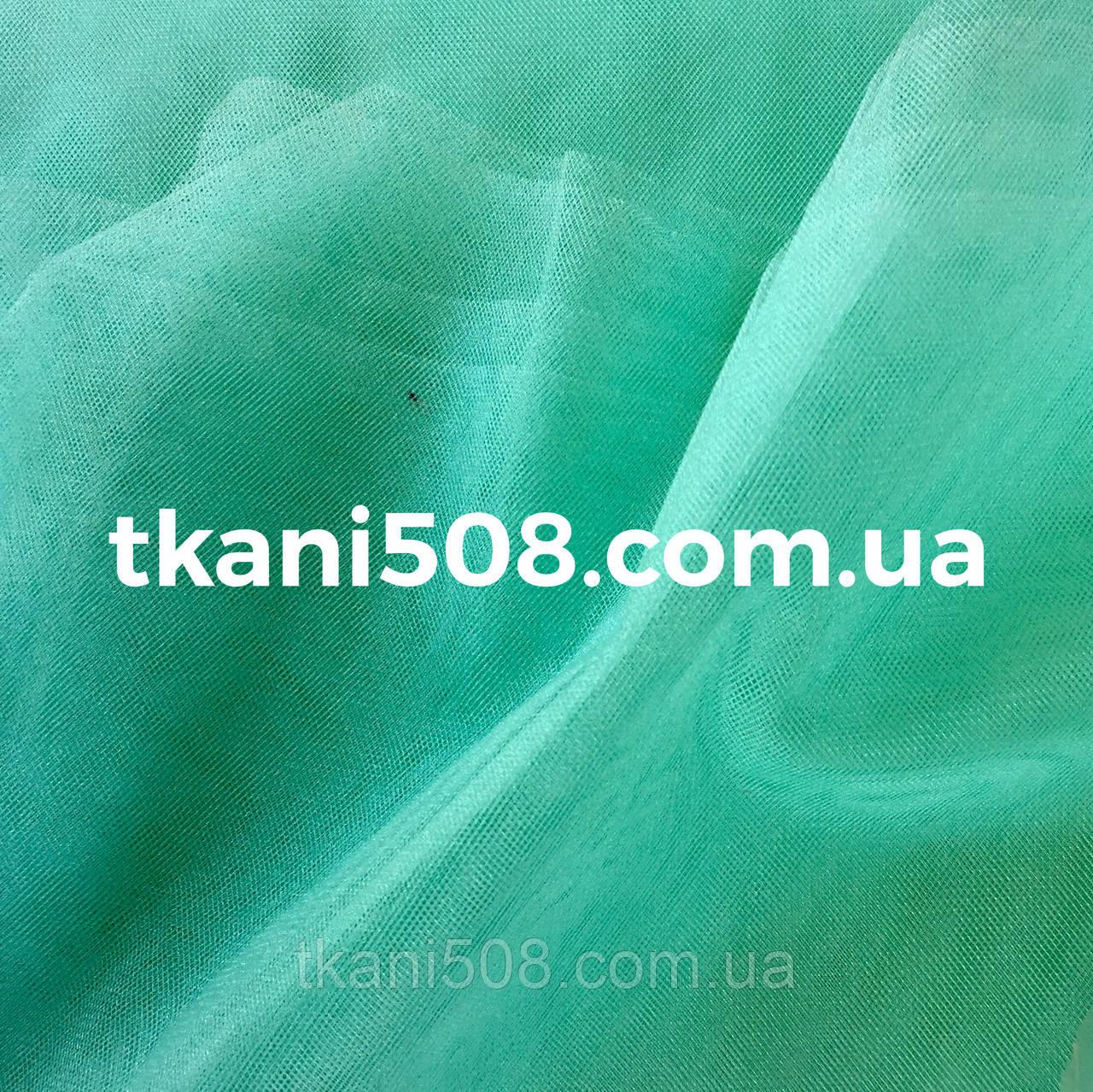 Фатин (Турция 3м ) (Мята) (013)