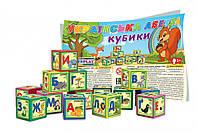 "Кубики 88мм ""Абетка"" 9шт 1-063 , игрушки для малышей,сотер,деревянные"