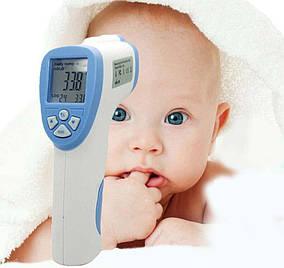 Бездротовий інфрачервоний термометр для дітей