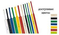Термоусадочная трубка 1,5/0,75 мм черная, белая, красная, синяя, желтая, зеленая