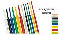 Термоусадочная трубка 2/1 мм черная, белая, красная, синяя, желтая, зеленая