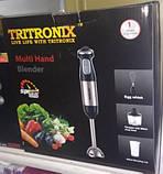Блендер Tritronix HB 2092, Погружной, 600 Вт, 4 В 1, фото 3