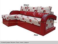 """Угловой диван """"Респект Люкс"""" еврокнижка, аллигатор, фото 1"""
