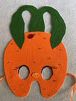 Карнавальная маска Морковка