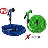Садовый шланг для полива XHOSE 45м с распылителем, фото 3
