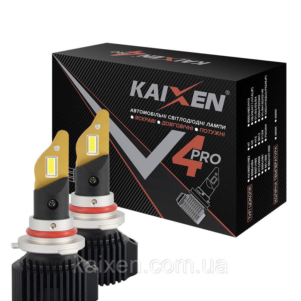 Светодиодные лампы KAIXEN V4Pro HB4/9006 (50W-6000K-CANBUS)