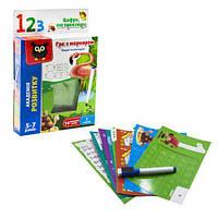 """Развивающая игра """"Пиши и вытирай: Цифры и примеры"""" (укр), Vladi Toys, обучающие игрушки,наборы для"""