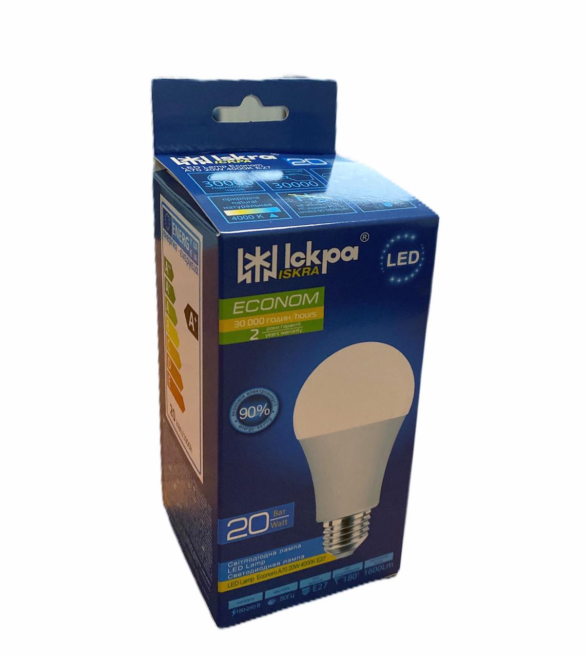 Лампа світлодіодна ТМ Іскра Econom природний колір 20 Вт LED А65 220B E27