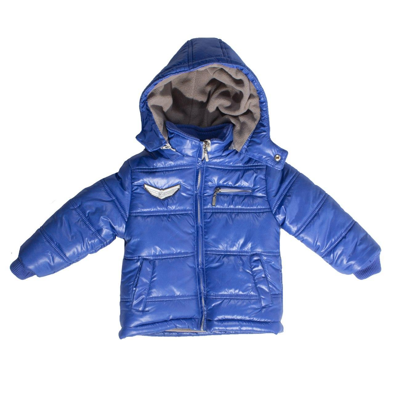 Зимняя куртка для мальчика, еврозима, размер 5 лет