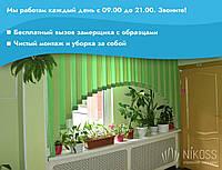 Вертикальные Жалюзи от украинского производителя