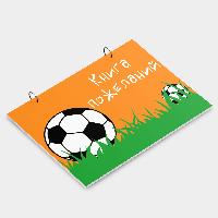 Книга для пожеланий на день рождения Футбол