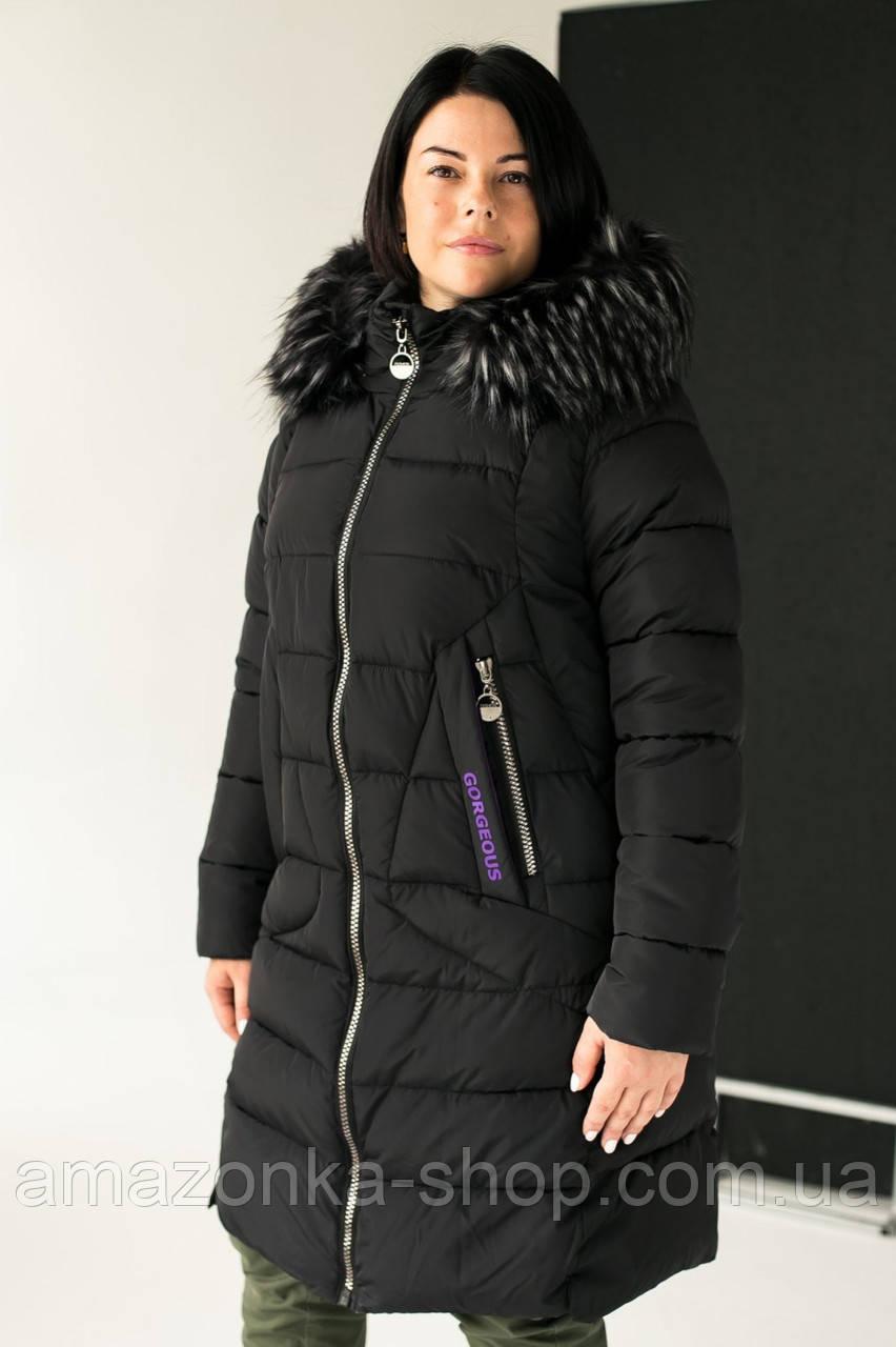 Модная женска куртка новинка зима 2020- 2021
