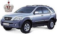 Автостекло, лобовое стекло на KIA (Киа) SORENTO (2003 - 2009)