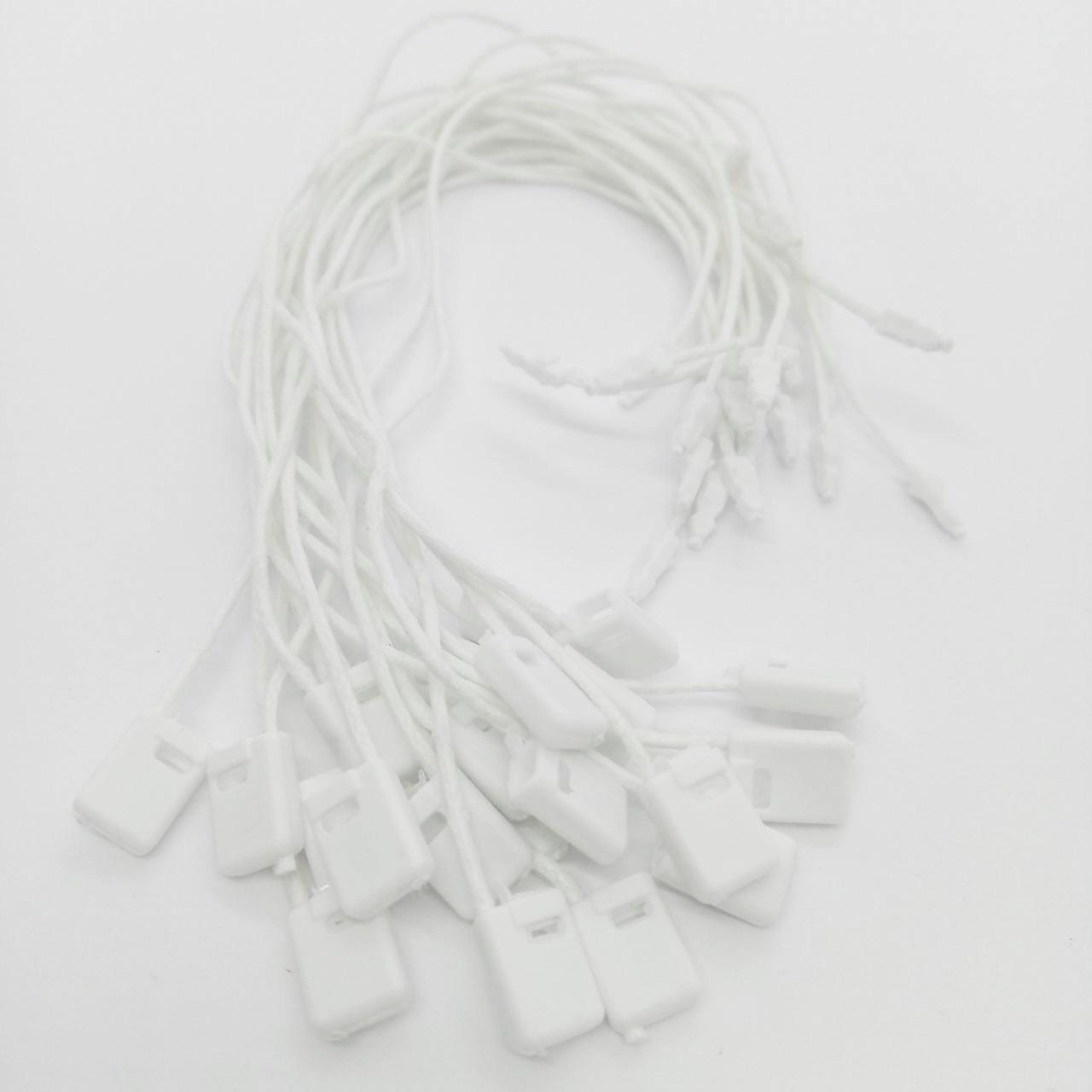 Хлопковые белые шнурки-пломбы для бирок, 50 шт