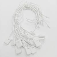 Бавовняні білі шнурки-пломби для бирок, 50 шт, фото 1