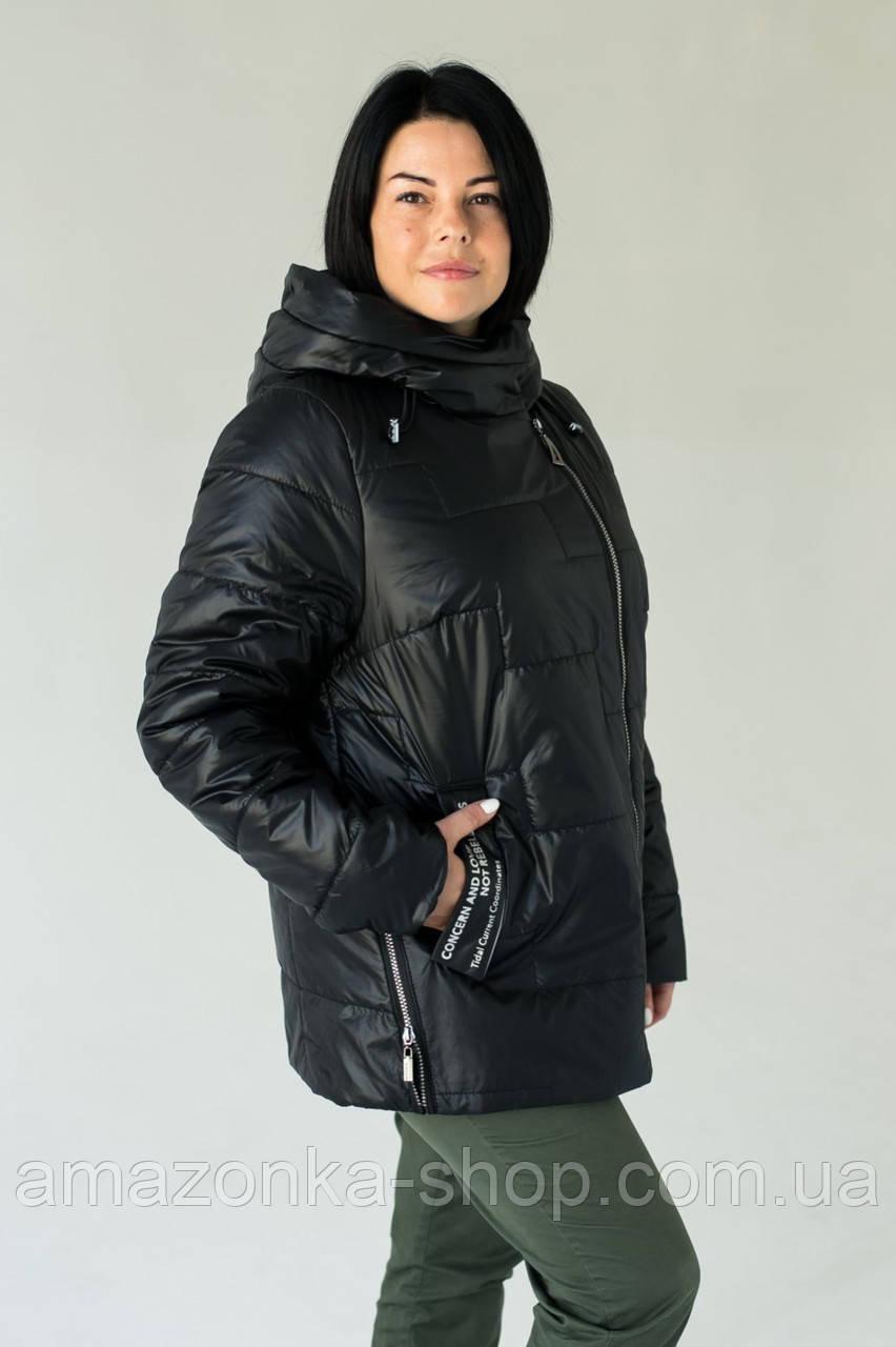 Женская куртка осень больших размеров - Новинка 2020- 2021
