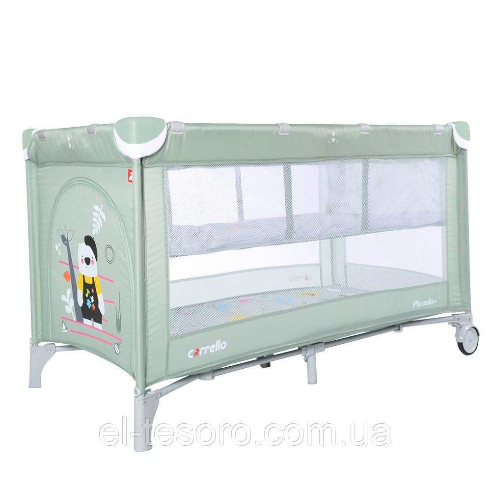 Манеж-кровать CARRELLO Piccolo+ CRL-9201 со вторым дном