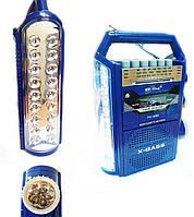 Фонарь аварийный с аккумулятором 23 led, Радиоприемник X-BASS PX-200 AM FM SW радио с касетным проигравытелем, фото 1