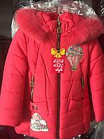 """Дитяча зимова куртка """"Модниця"""", фото 1"""