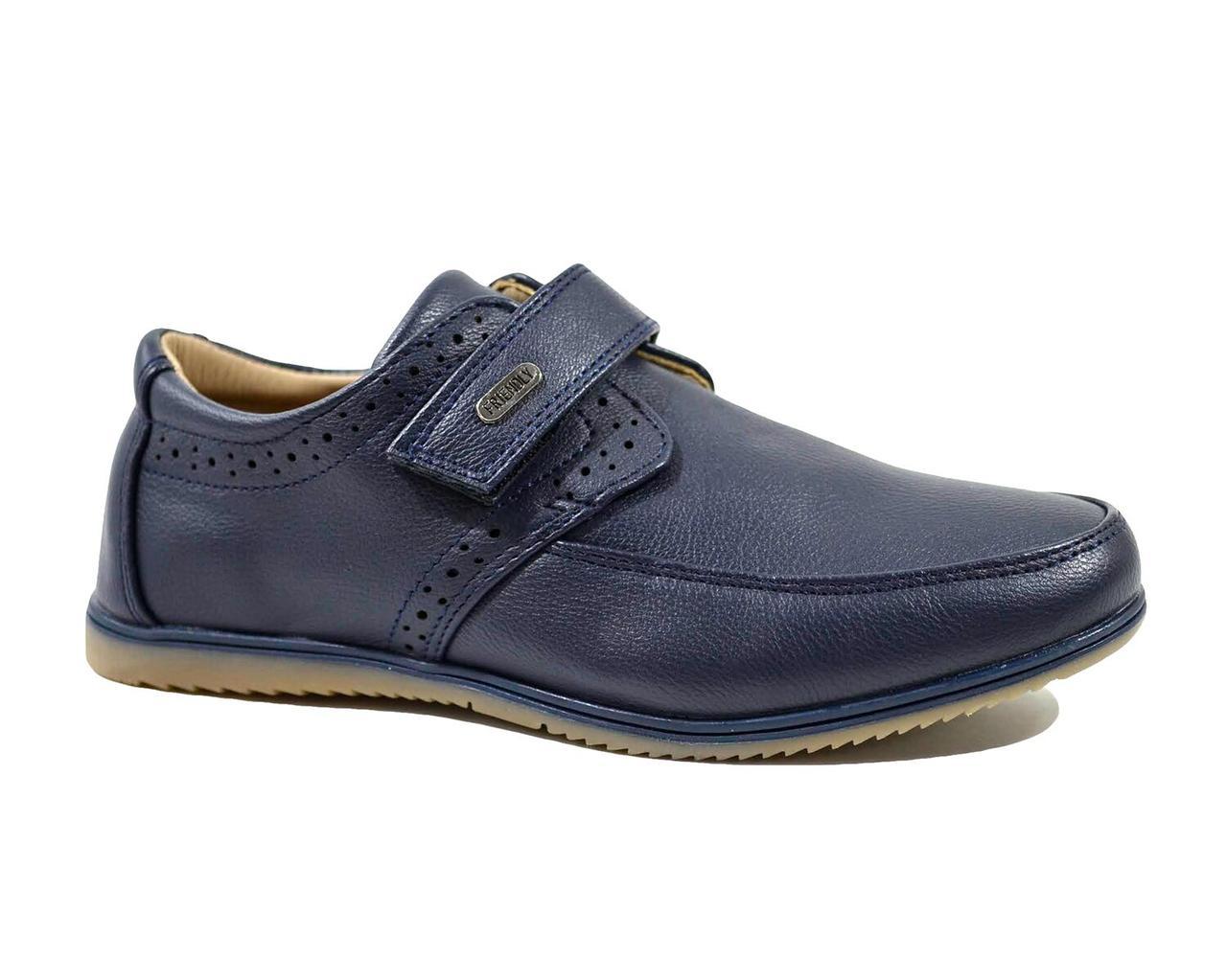 Темно-синие туфли TOM M для мальчика 35, 37 р