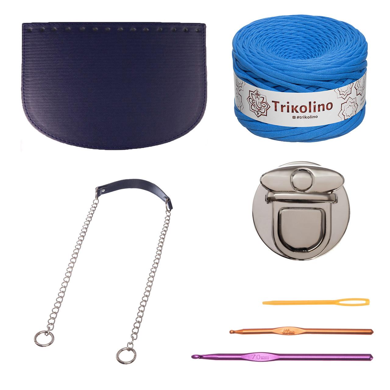 Набор для сумки-ракушки Орео МАКСИ Синий+Королевский синий, фурнитура серебро