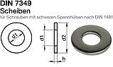 DIN 7349 : нержавеющая шайба для пружинных штифтов DIN 1481, фото 2