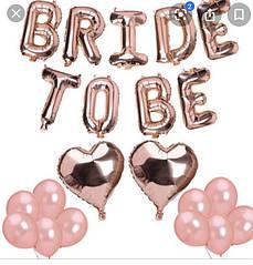 """Набор шаров """"Bride Pink Gold"""""""