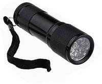 Мини ультрафиолетовый фонарь, фонарик, 395-400 нм