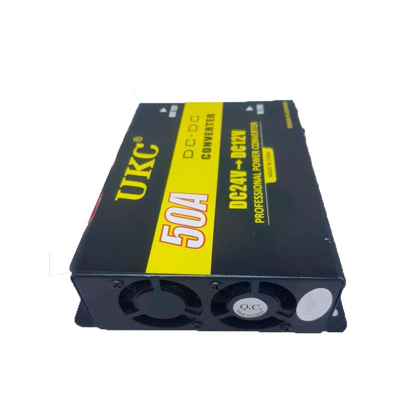 Інвертор перетворювач UKC DC/DC 24В-12В, 50А