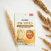 Глюкозамін Японія (30 таблеток х 15 днів)