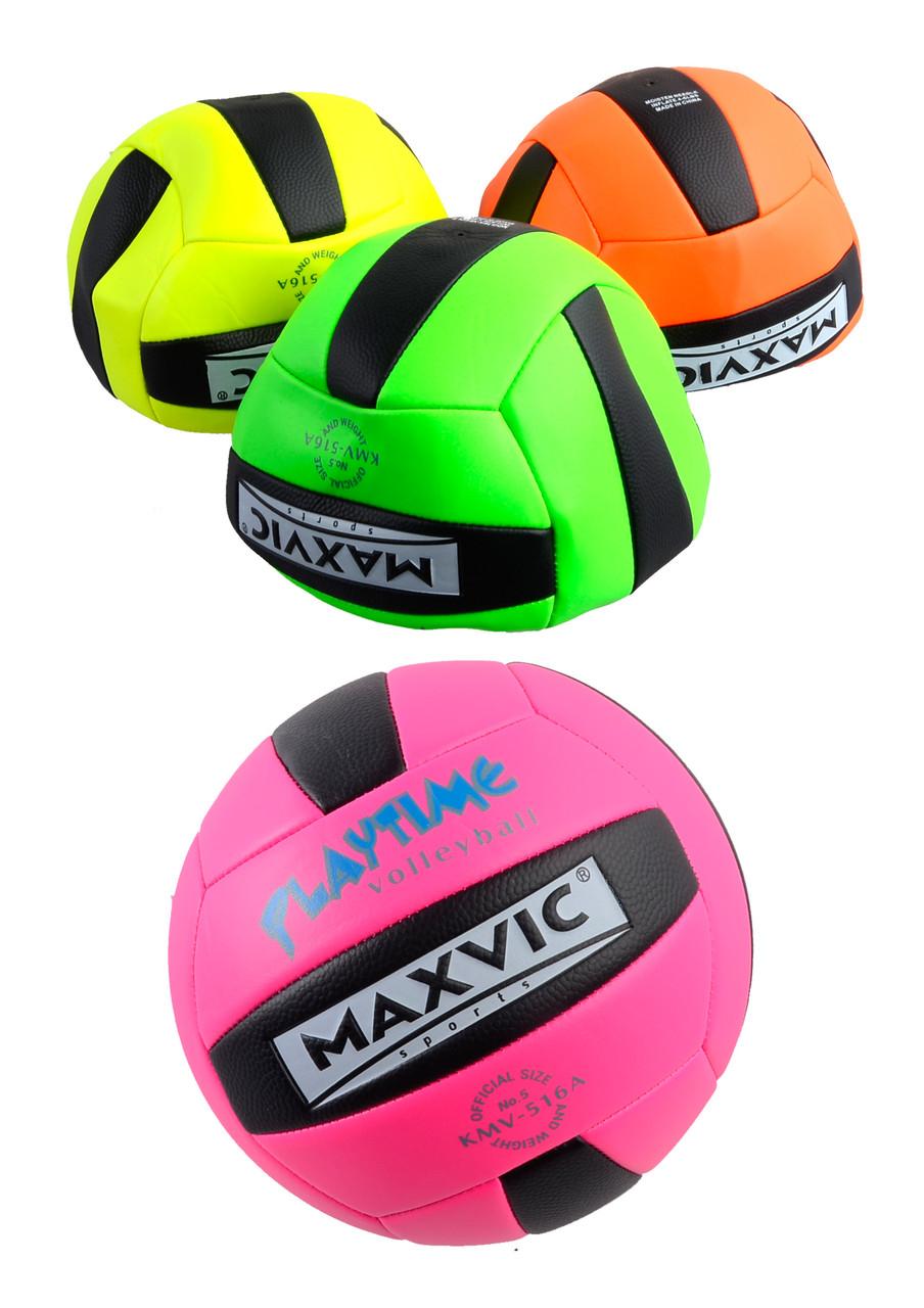 Мяч волейбольный Foam, BT-VB-0053