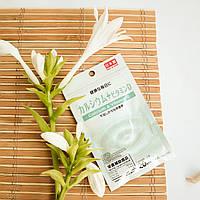 Кальцій Д3 Японія (40 табл х 20 днів)