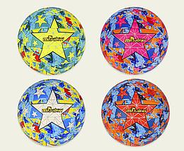 М'яч волейбольний, 4 кольори, Z00022