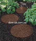 Декор для дорожек для сада, диам.45 см, коричневый, Трещины, фото 2