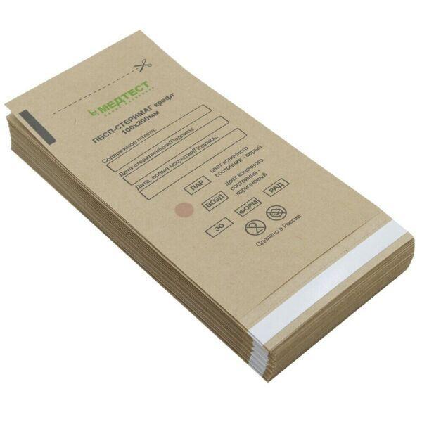 Крафт-пакеты МЕДТЕСТ 5 шт - 100 х 200 мм для стерилизации